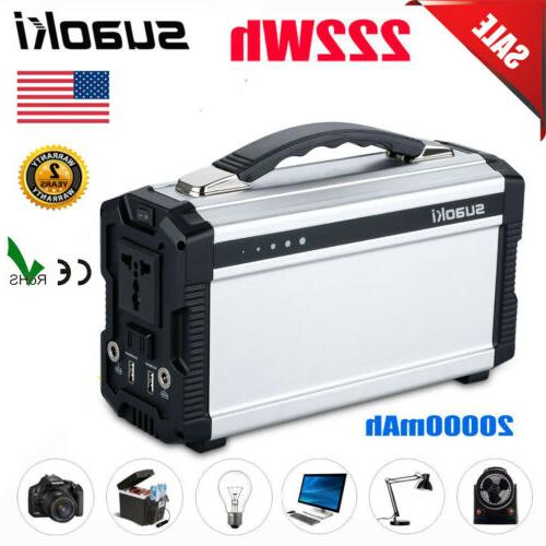 222wh 200w solar power generator supply charging