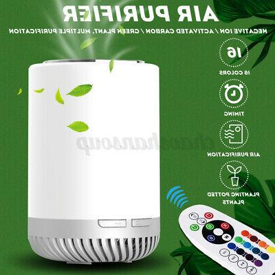 mini portable air purifier 16 color rgbw